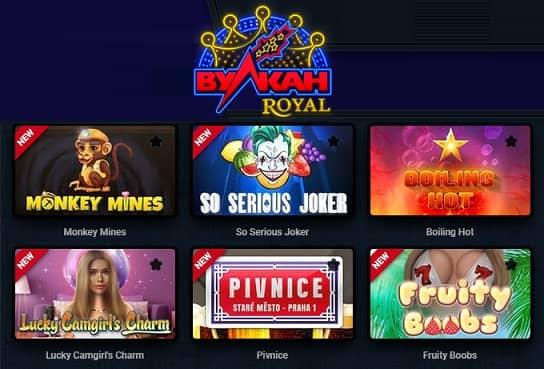 Игровые автоматы бесплатно – удовольствие и радость