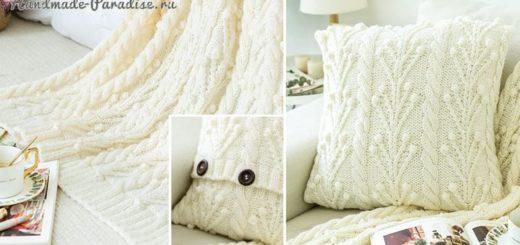 Плед и подушка спицами узором «веточки с шишечками» (2)