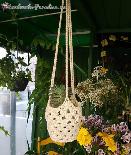 Подвесное кашпо для цветов крючком (3)