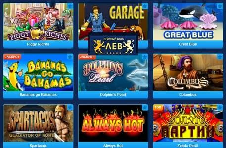 Игровые автоматы от казино Вулкан в любое время ждут запуска