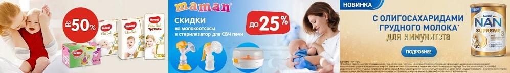 Особенности выбора белья для беременных (3)