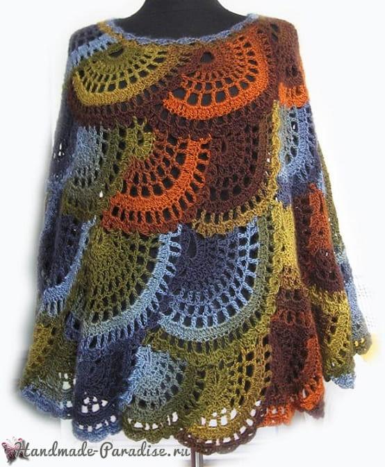 Вязаное крючком разноцветное пончо в стиле бохо (2)