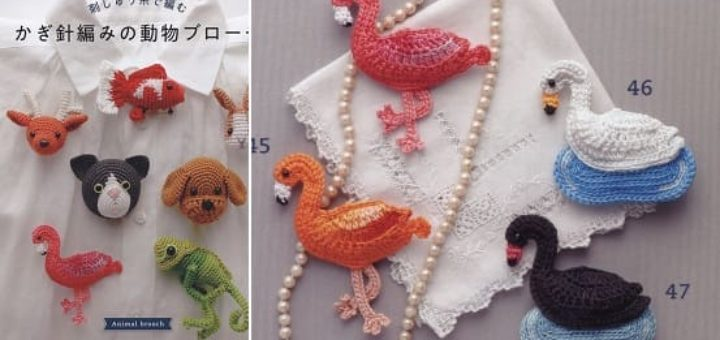 Asahi Original - Animal Brooch 2019 (1)