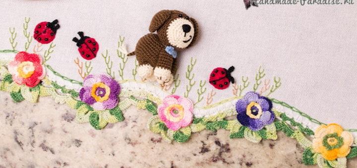 Щенок амигуруми для украшения полотенца (2)