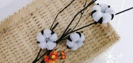 Цветы хлопка из синельной проволоки (2)