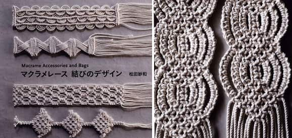 Macrame Accessories and Bags - японский журнал (2)