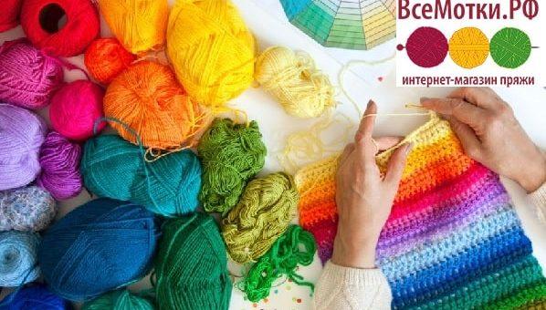 Как выбрать пряжу для вязания (1)