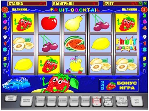 Игровые автоматы Фрукты - Лучшие фруктовые слот-машины в 2021 (1)