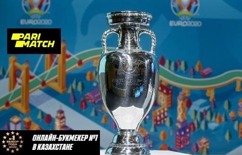 Чемпионат Европы по футболу - делаем ставки