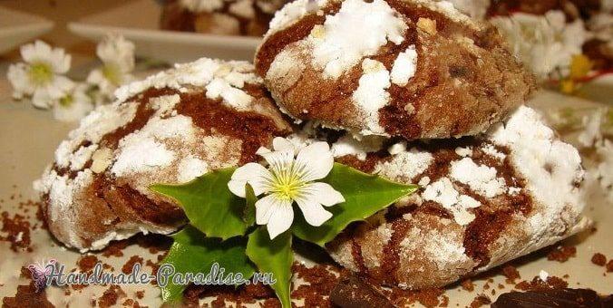 Шоколадное печенье «Трюфель»