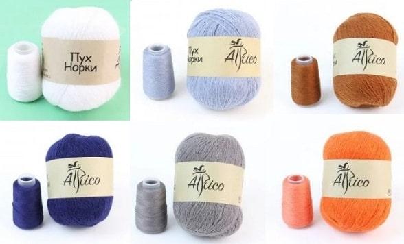 Модная пряжа для вязания пух норки (1)