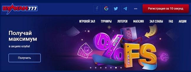 Увлекательный мир азартных игр