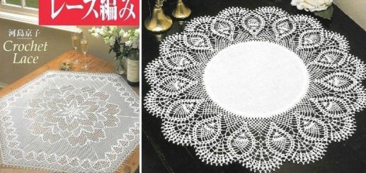 Kyoko Kawashima - Beautiful Crochet Lace