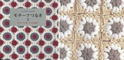 Ondori. Сrochet Motif - японский журнал со схемами вязания (1)