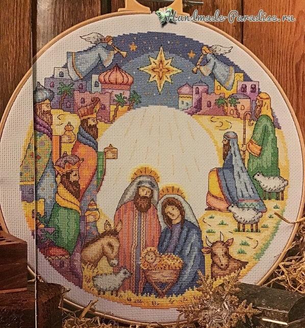 Рождественский вертеп - схемы вышивки крестом