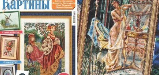 Журнал «Вышитые картины» №3, 2014 (1)